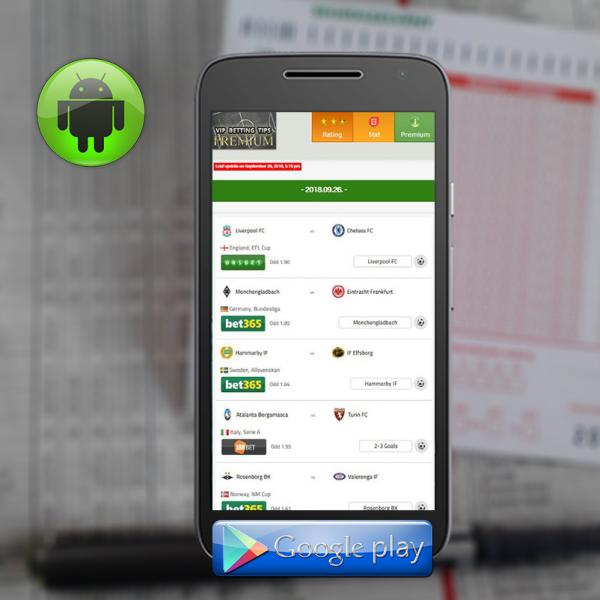 Google Play Store Premium Application